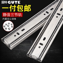 Solid stainless steel drawer runner mute three rail slide rail damping buffer rail hardware