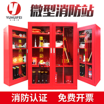 Miniature fire station fire equipment fire cabinet full set fire extinguisher box emergency tools site display cabinet box