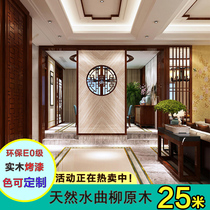 Huasheng Chinese ceiling solid wood line decorative wood line TV background wall border flat Yin Corner line new Chinese style