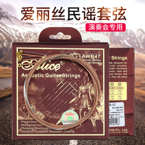 Alice Guitar String Ballad Wood Guitar String Set Set set a set of 6 AWR47 phosphorus bronze test grade playking king string.