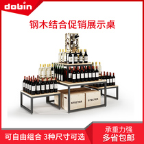 Dobin supermarket promotional pile display shelves in the island cabinet mother and child stationery assembly table display table display cabinet