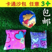 Sandbag childrens kindergarten lost sandbag pupils physical education training 150g 250g cloth ball