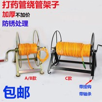 Turntable pesticide sprayer pipe storage rack winding play drug tube around the tube rack high pressure sprayer shrink hose