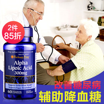American Alpha Lipoic Acid essence liver hypoglycemic capsules adults in the elderly anti-sugar yeast chromium tablets