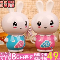 Bunny early education machine song 300 player small white rabbit rechargeable story machine small portable children