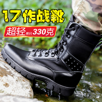 Army fan shoes lightweight wearable 17 combat boots male ultra-light shock-absorbing land tactical boots 07 female high help military hook security shoes