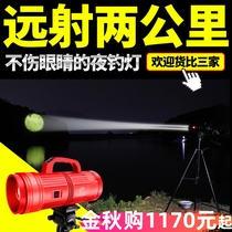 Hana fishing lamp night fishing lamp laser gun xenon lamp strong light power super bright waterproof zoom blue light flashlight