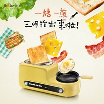 Bear Bear DSL-A02Z1 toaster Home 2 breakfast toast toaster automatic toast