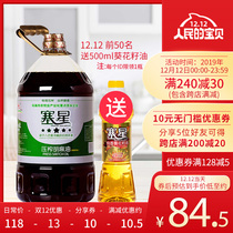 2019 new pure sesame oil 5L natural month oil virgin edible oil linseed oil Inner Mongolia non Ningxia Gan