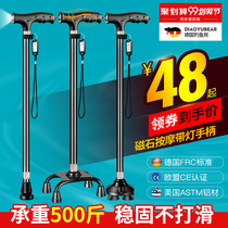 Fishing bear elderly crutches feet telescopic cane elderly 扙 aluminum lightweight multi-purpose light anti-skid stick