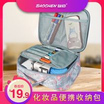 ins wind makeup bag Women small portable large-capacity cosmetics storage box travel essential goods men's wash bag