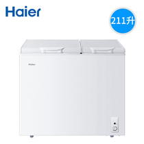 Haier Haier FCD-211XZ (DS) horizontal double temperature dual-thermostat freezer refrigerated refrigeration energy-saving top open refrigerator