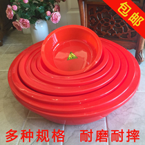 Plastic pots large thickened household bath to increase the laundry round married wash kitchen Big Red Basin