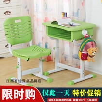 School new plastic desks and chairs Training Classes Children solid wood desk High School students home desk