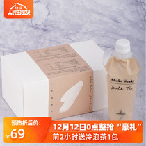 Li Cha de Network Red Hand Shake Original Black Tea pearl milk tea handmade brewing drinks instant powder bag gift box