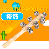 (Eisenley) Childrens Percussion Instrument 13 Suzuki Handle Bar Bell Kindergarten Early Teaching Music Enlightenment Ringing Toys
