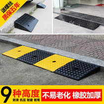 Rubber step pad slope pad Road tooth uphill pad Car road along the slope threshold pad triangle pad deceleration belt