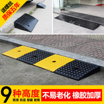Rubber step pad slope pad road tooth uphill pad car road edge slope threshold pad triangle pad deceleration belt