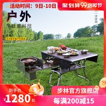 Step forest outdoor mobile kitchen portable stove camping outdoor cooking camping supplies car self-driving equipment