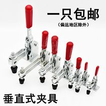 Workpiece fixed compactor welding clamping mechanical fixture horizontal fast fixture vertical clamp