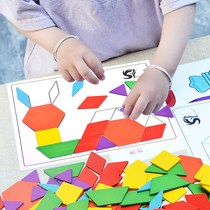 Middle class kindergarten living area area toy material small class large area angle homemade activities teaching aids puzzle puzzle