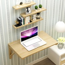 Dining table wall table table folding multi-functional solid wood table desk desk folding table hanging on the wall of the table