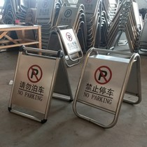 A-type parking signs parking signs stainless steel vertical sliding signs caution signs do not