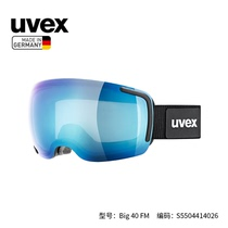 uvex Uvex Big 40 FM men and women L40 ski mirror coating large spherical anti-fog anti-skid goggles