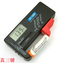 Power Tester battery meter BT-168D battery voltage meter voltage tester digital display