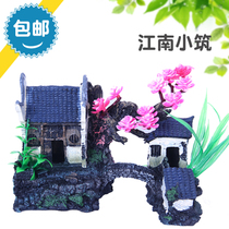 Fish tank decoration Landscape fake rock aquarium set house water Grass package Jiangnan Wind Cottage Home Decoration