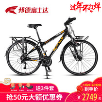 Bondfusta Wagon bike aluminum alloy long distance riding tour butterfly put Sichuan Tibetan line adult bike