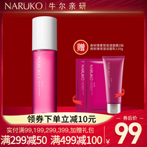 Niu er Pro Research Mori Rose Toner 150ml moisturizing shrink pores student female moisturizing water genuine