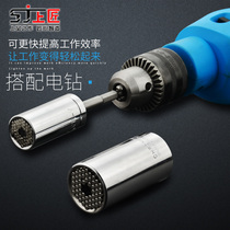 On the carpenter universal socket wrench multifunction sleeve ratchet hand drill motorcycle repair sleeve magic sleeve