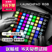Novi Sad Launchpad MINI RGB PRO Music DJ electric sound pad shaking sound beginner controller