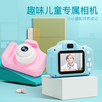 Childrens camera toys can be photographed digital camera Baby Mini camera men and women birthday gift small SLR
