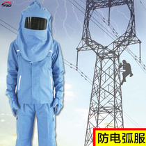 Anti-arc Suit Suit anti-arc Mask Face screen gloves helmet pants power overalls clothing