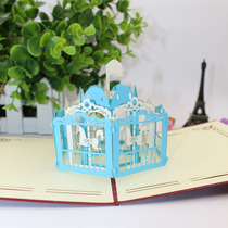 New creative 3D three-dimensional greeting card paper-cut DIY hand-cut carved merry-go-round birthday travel card.