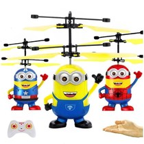 Small yellow People aircraft charging drop-resistant feel should aircraft will fly suspension remote control helicopter childrens toys