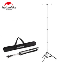 NH Norway customer camping tripod Lighthouse night fishing telescopic lighthouse can lift camp barbecue lighting bracket