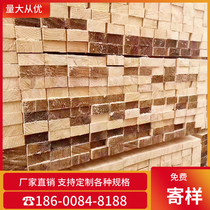 Construction wood site with white pine camphor pine 4 x 9 mold square wood 50 x 70 construction template square wood 34 meters