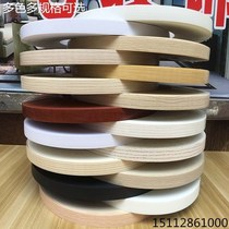 Decorative cabinet cabinet door edge self-adhesive plastic sealing stickers table edge buckle custom corner edging