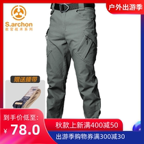 Spring and autumn instructors tactical pants ix7 slim command tooling commando 9 outdoor mens Army fans loose for training ruling