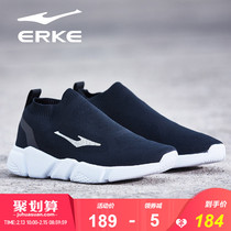 Hongxing Erke official shoes autumn new womens lightweight wear-resistant fitness training running socks sports shoes women