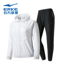 Hongxing Erke Woman suit 2019 spring new womens casual sports jacket womens sports pants womens clothing