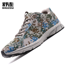 Spring and autumn new style 07a camouflage training shoes ultra-light rubber shoes 07a training shoes running training mesh breathable military shoes men