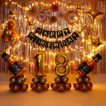 Adult background wall decorative lights balloon package 18 years old adult birthday party arrangement metal balloon one year old