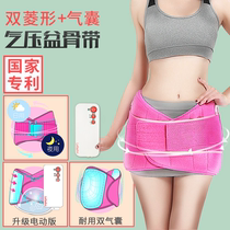 The pelvic bone correction belt restores the postpartum pelvic belt to correct the hip belt to lift the hip strap buttock double rhomboid pneumatic pubic separation