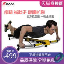 Snowde AB3 Dragonfly fitness equipment Home female lazy abdomen male abdominal muscle plate exercise exercise volume abdomen
