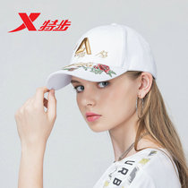 Special step hat female 2018 autumn New comfortable shade baseball cap casual trend cap embroidery pattern