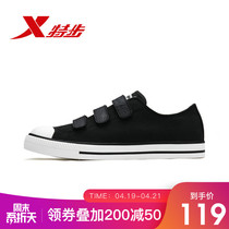 Special step Mens canvas shoes 2019 spring light solid color classic casual simple sports shoes simple buckle design